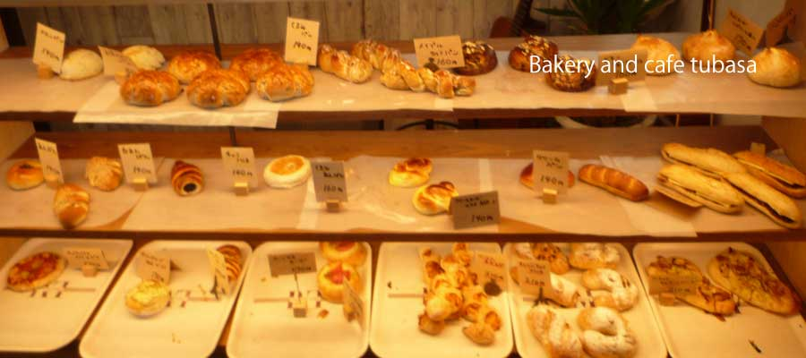 Bakery and cafe tubasa